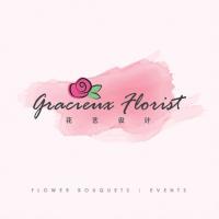 Gracieux Florist