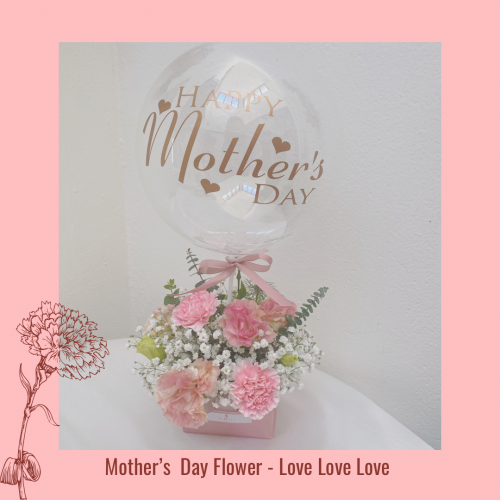 Mother's Day Flower-Love Love Love