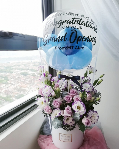 Grand Opening Flower Box (with balloon)