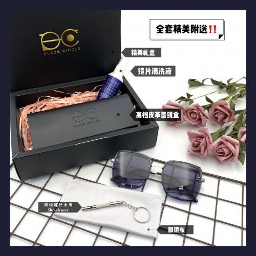 Fashion UV400 Sunglass - SG7086NP Dark Grey