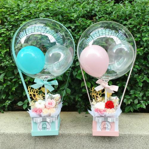 FIRST DATE : BALLOON & FLOWER BOX