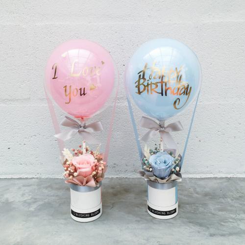 LITTLE DREAM : TINY BALLOON & FLOWER BOX