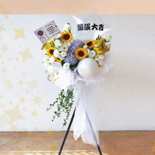 SHINING STAR : GRAND OPENING FLOWER STAND
