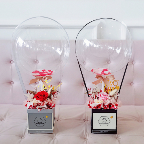 VALENTINE'S SPECIAL : FIRST KISS BALLOON BOX