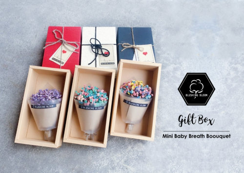 FATHER'S DAY SPECIAL : MINI BABY'S BREATH GIFT BOX BOUQUET