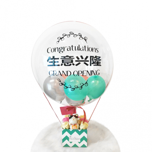 Lucky Cat Fortune Balloon Soap Flower Bloom Box
