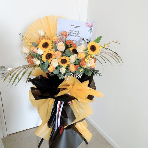 Grand Opening Stand | Sunflower Yellow Theme
