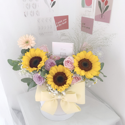 Sunshine Box | Sunflower