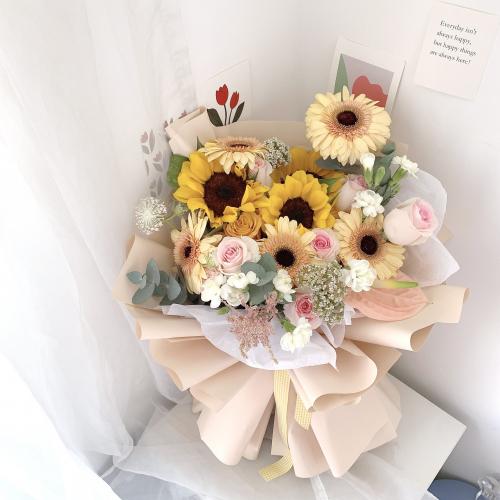 Sunflower Mixed Flowers Bouquet