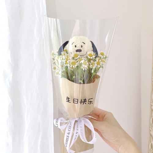Snoopy Chamomile mini bouquet