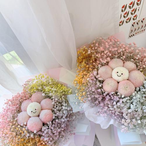 Smiley Rainbow Bouquet | M size