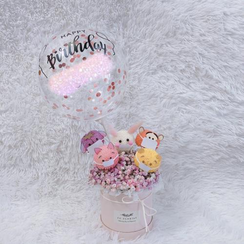 Tsum Tsum Box with Balloon