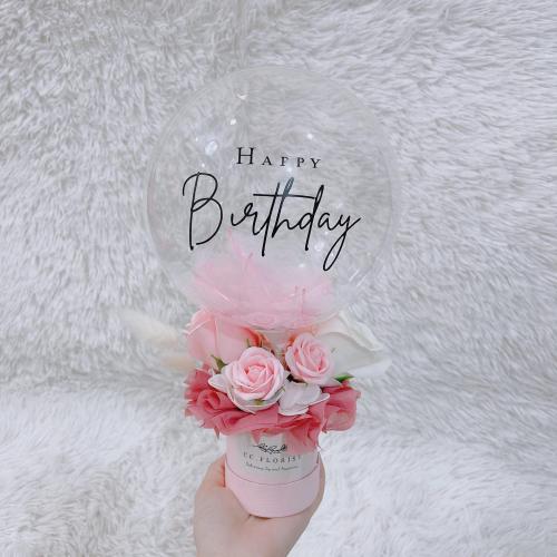 Hot Air Balloon Soap Flower Box