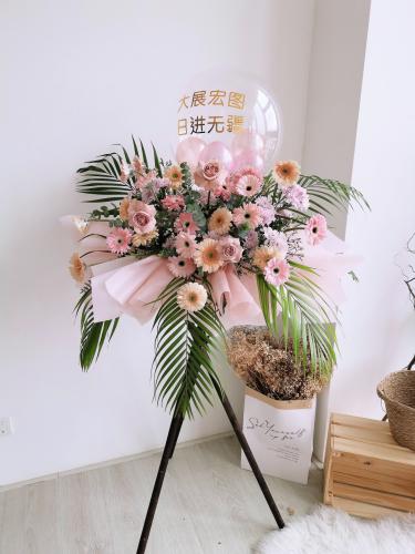 Mira (Grand Opening Flower Stand)