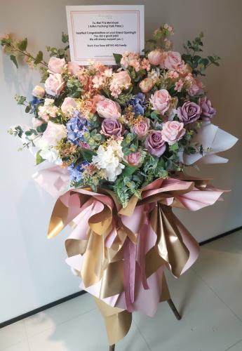 Premium Artificial Flower Stand #2