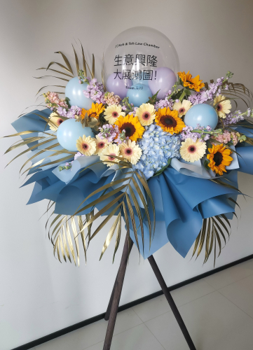 Blue Flower Stand for Grand Opening