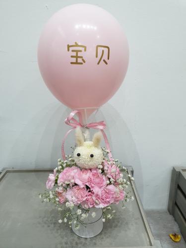 Sweet Bunny Mini Flower Box