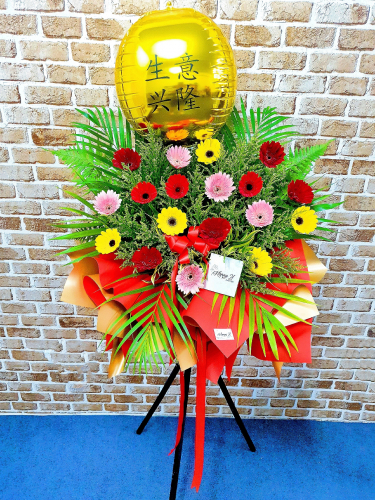 Mix Gerbera Grand Opening Flower Stand