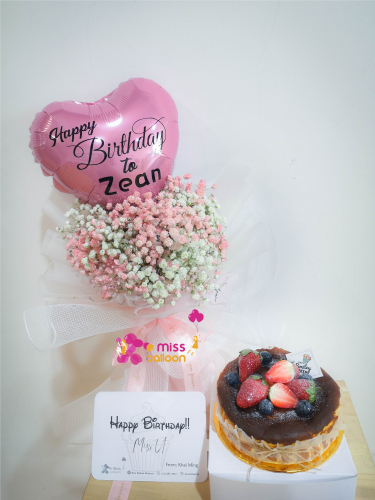 Elaine Baby Bouquet With Burnt Cheese Cake Sets