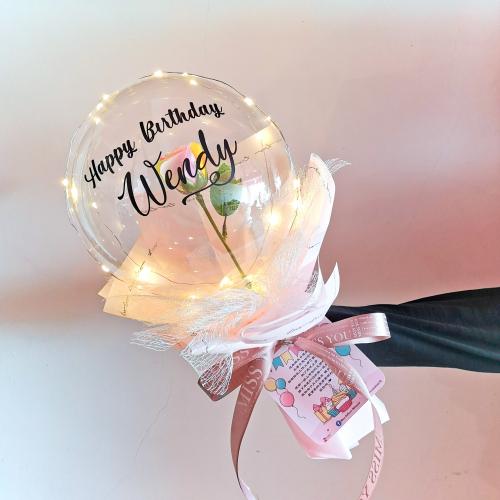 Mini Little Prince LED Bouquet