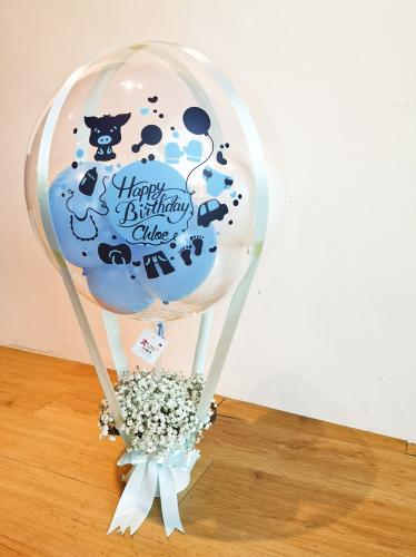 Blue & White Baby Breath Hotair Balloon