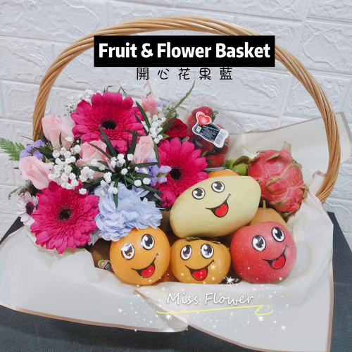 Fruit & Flower Basket 06