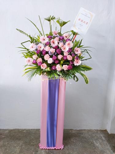 Opening Flower 01