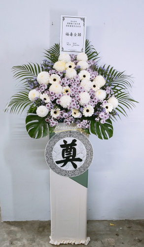 Condolence Flower 72