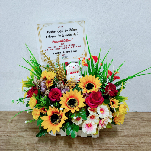 Opening Table Flower 22