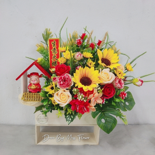 Opening Table Flower 25