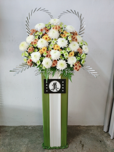 Condolence Flower 87