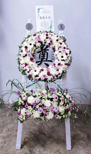 Condolence Flower 89