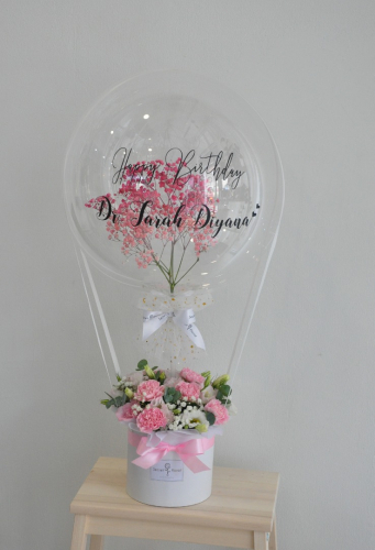 Hot air balloon bloom box