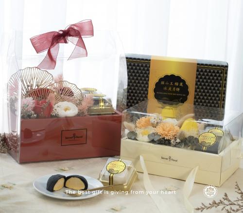 Musang king Moon cake gift set soap flower