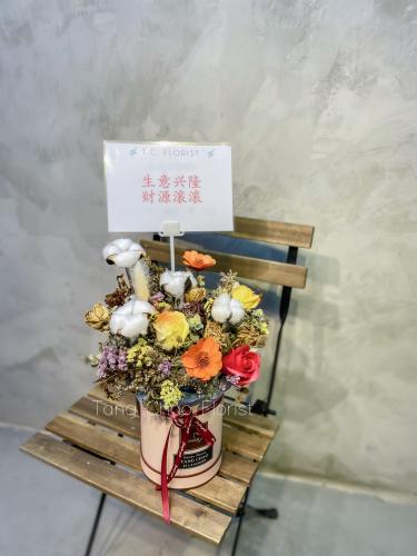 Posel cveti