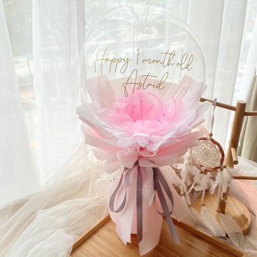 Ariana Bubble Balloon Bouquet